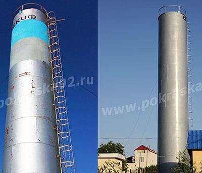 Покраска водонапорной башни г. Севастополь
