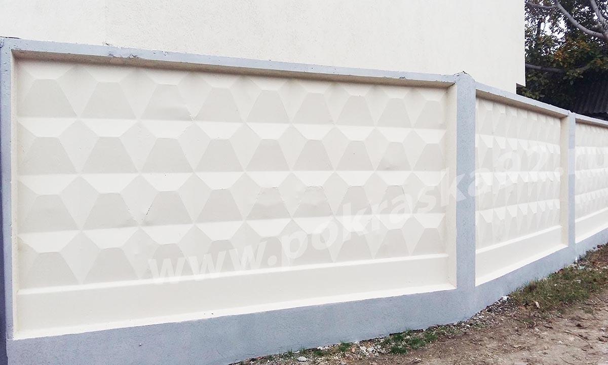 Окраска бетонной стены Севастополь