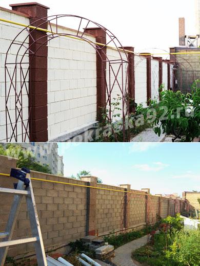 Покрасить забор в Севастополе