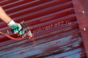 Покраска крыш в Севастополе