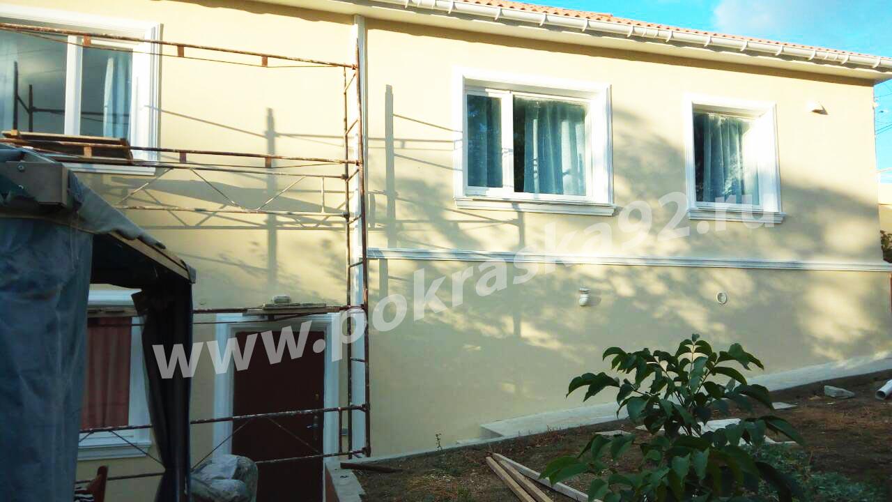 Покраска фасада дома в Севастополе