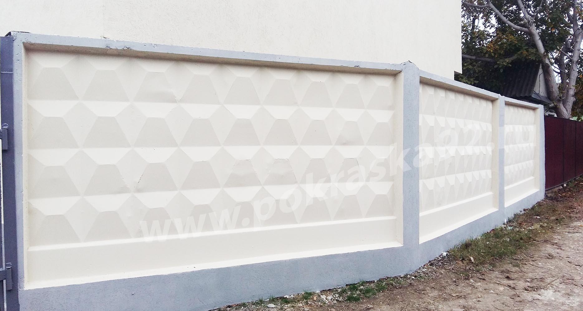 Покраска бетонного забора в Севастополе
