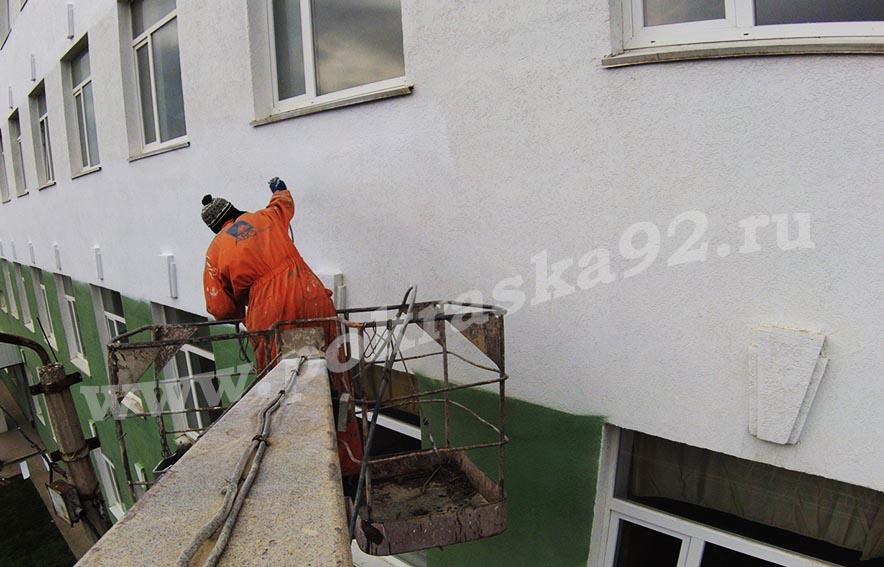 Безвоздушная покраска с автовышки в Севастополе