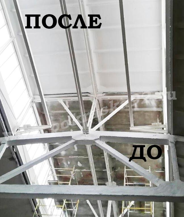 Огнезащита бетона Севастополь