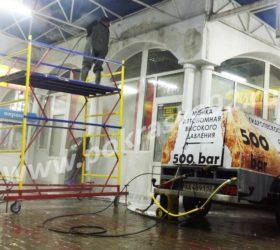 Мойка высоким давлением в Севастополе