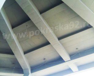 Покраска бетона в Севастополе